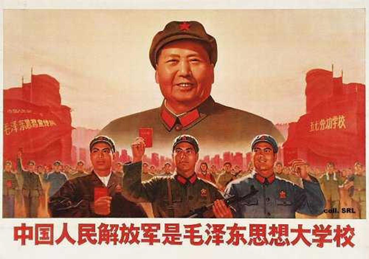 maos cultural revolution It started with mao's article bombing the during the cultural revolution, political correctness consisted largely in women wearing the same dark.